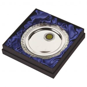 Silver Plated Darts Salver in Presentation Box