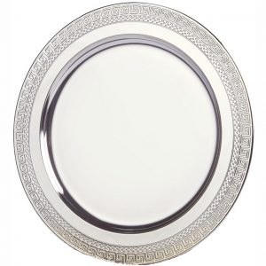 Silver Plated Salver with Stock Image