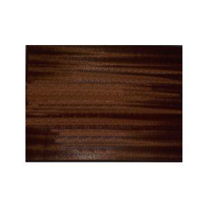 Dark Oak Veneered Rectangular Blank Plaque 23cms x 17.8cms
